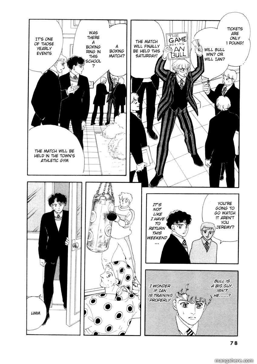Zankoku na Kami ga Shihai Suru 20 Page 2