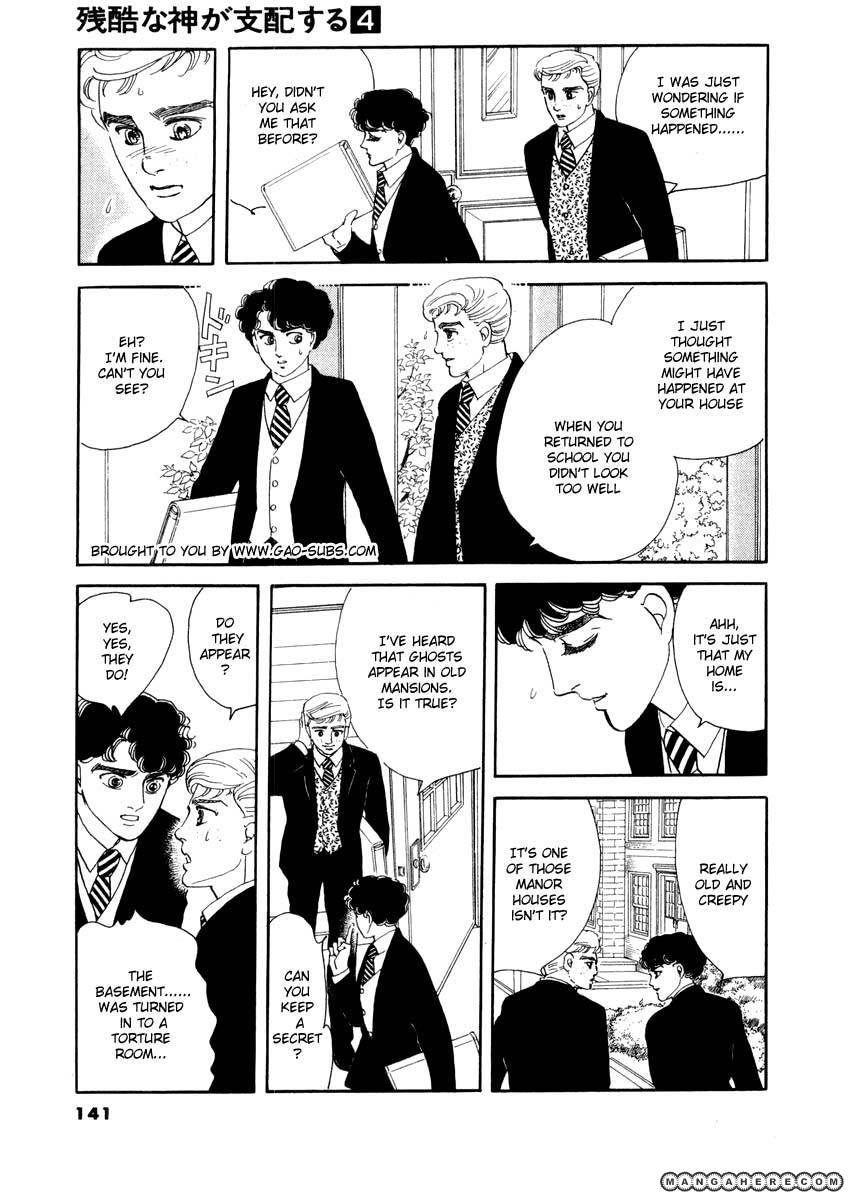 Zankoku na Kami ga Shihai Suru 23 Page 2