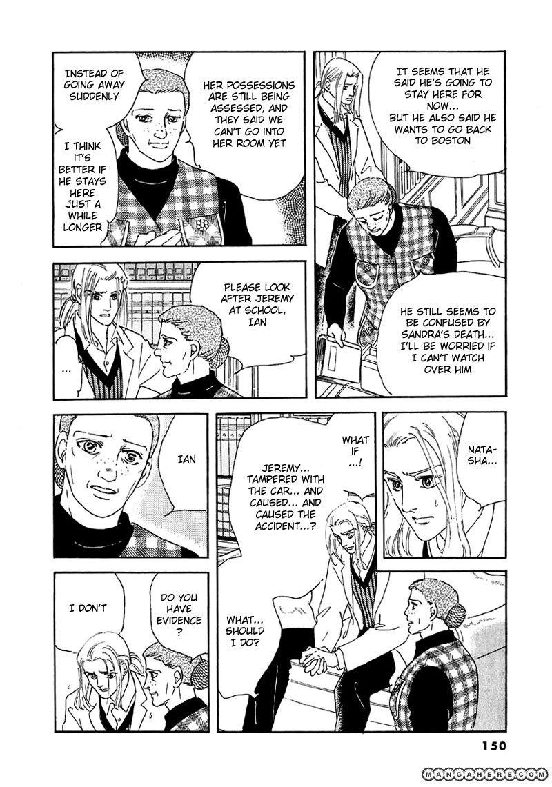Zankoku na Kami ga Shihai Suru 39 Page 2