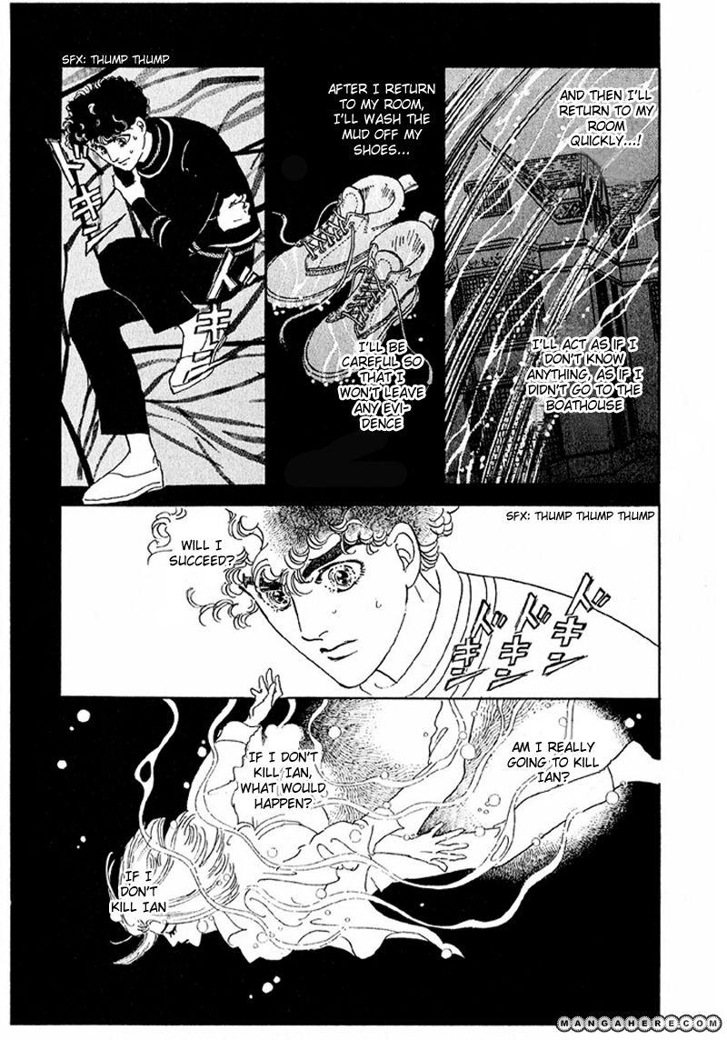 Zankoku na Kami ga Shihai Suru 44 Page 3