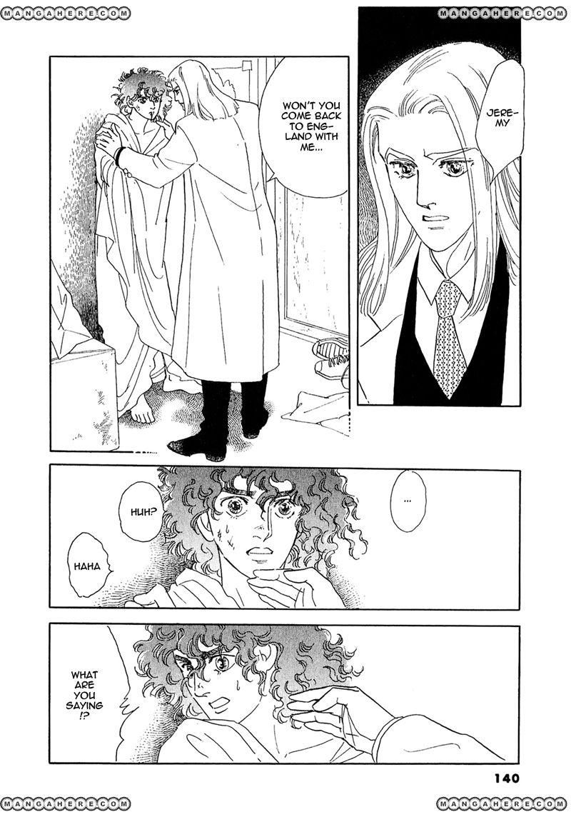 Zankoku na Kami ga Shihai Suru 53.2 Page 3