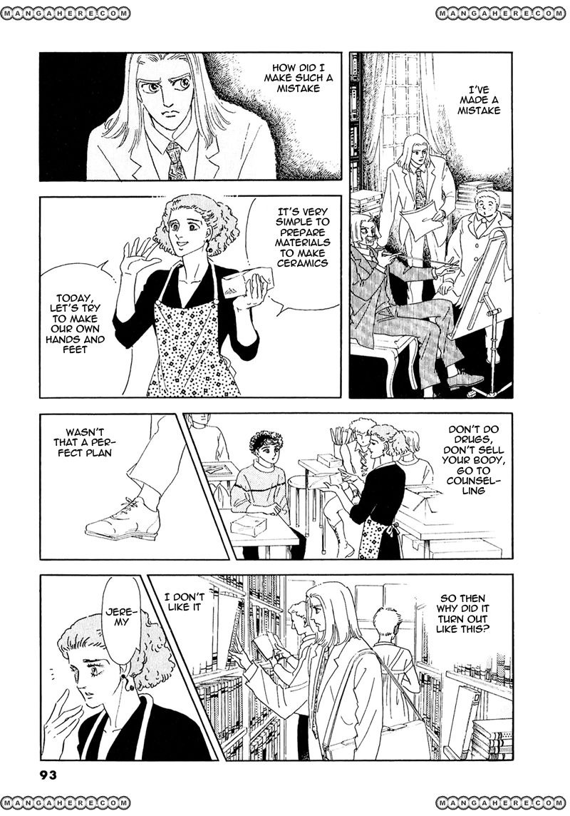 Zankoku na Kami ga Shihai Suru 61 Page 1