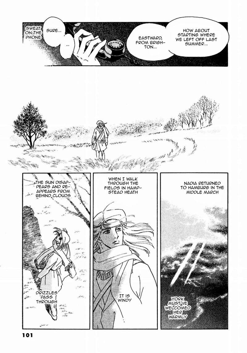 Zankoku na Kami ga Shihai Suru 85 Page 2