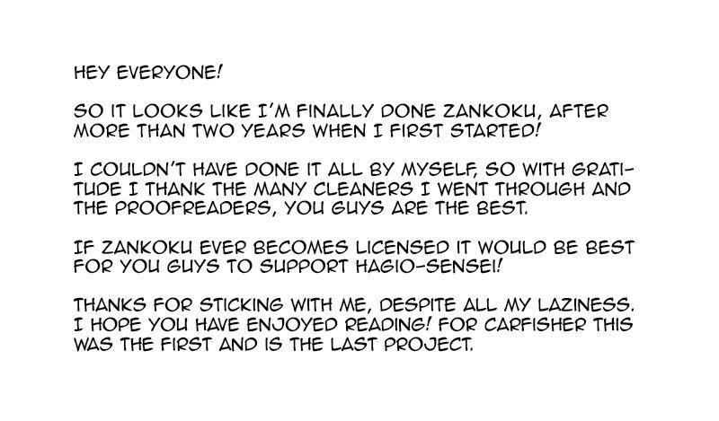 Zankoku na Kami ga Shihai Suru 86 Page 2