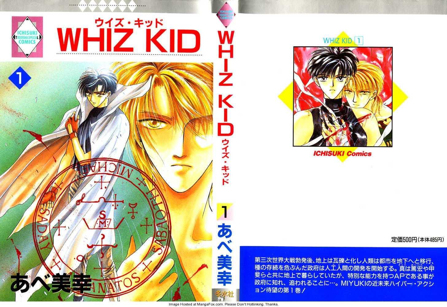 Whiz Kid 1.1 Page 2