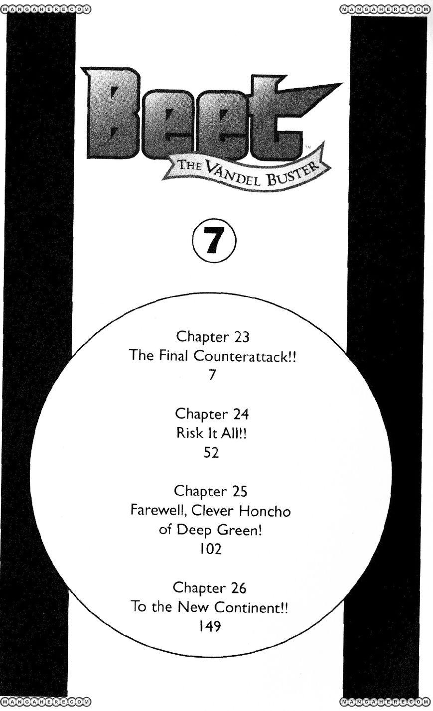Beet the Vandel Buster 23 Page 4