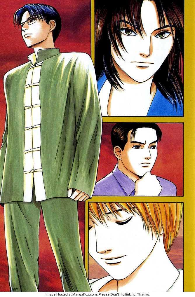 Animal X: Genshi Sairai 12 Page 2