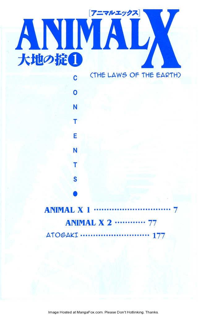 Animal X: Daichi no Okite 1.1 Page 2