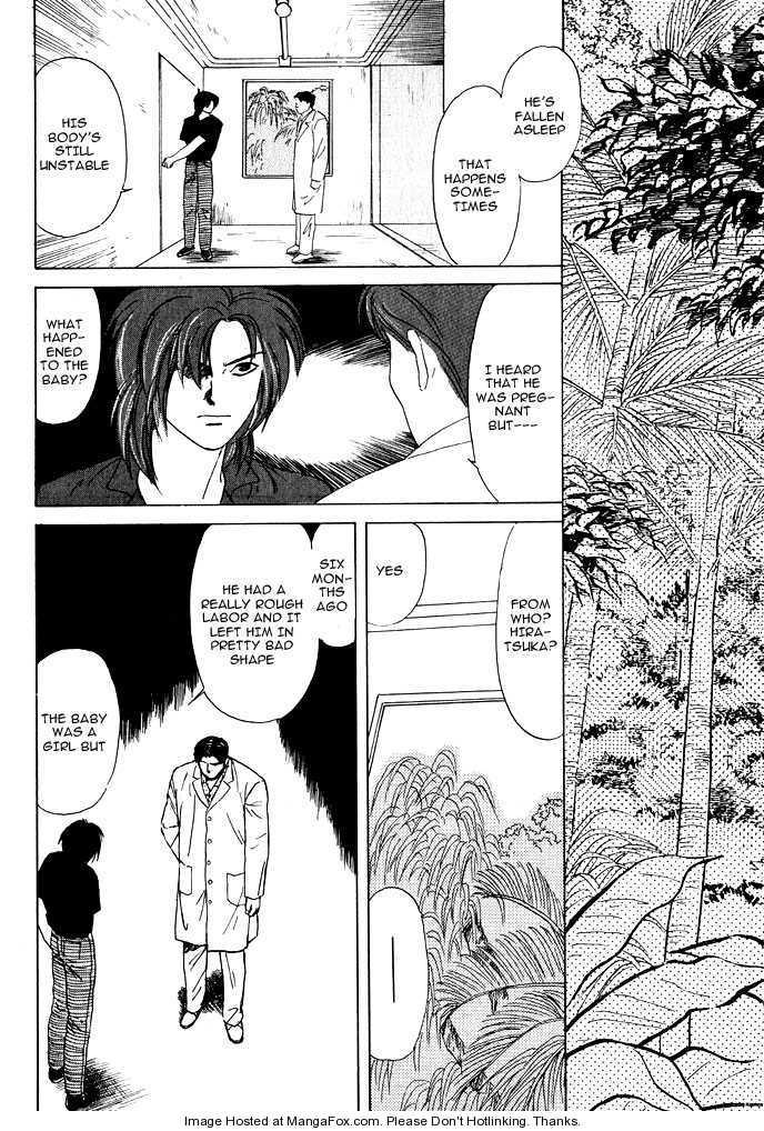Animal X: Daichi no Okite 1.2 Page 1