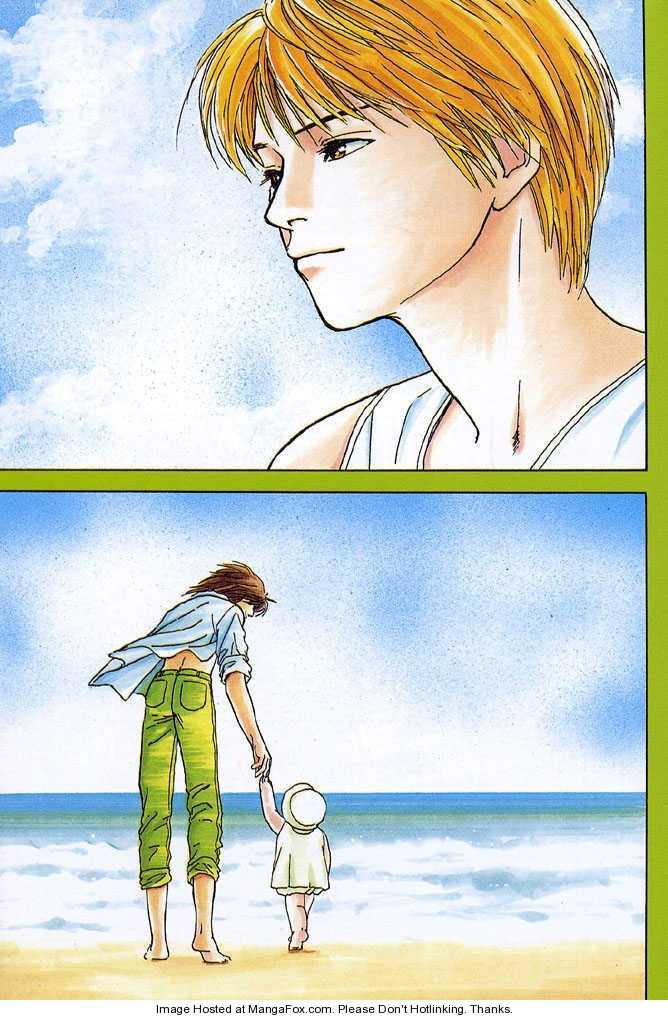 Animal X: Daichi no Okite 1.1 Page 1