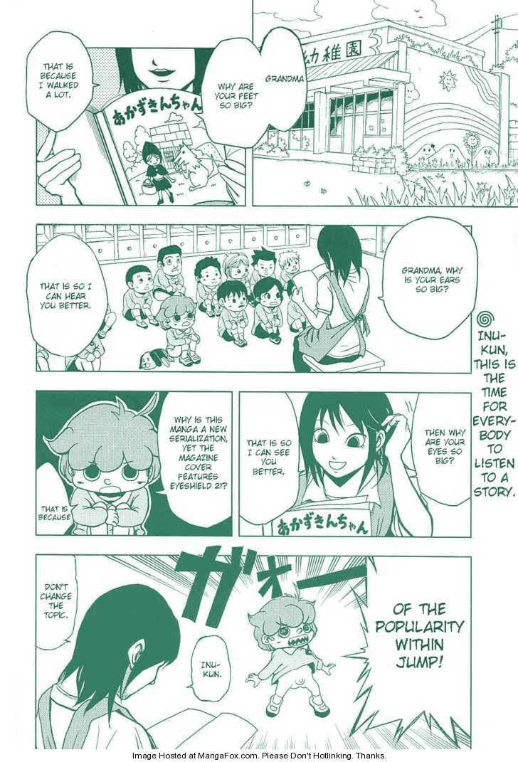Inumarudashi 1 Page 2