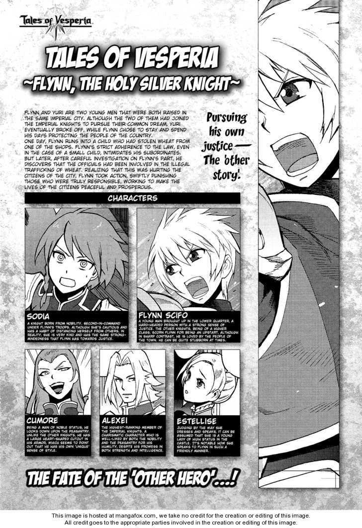 Tales of Vesperia - Furen Seinaru Hakugin no Kishi 2 Page 2
