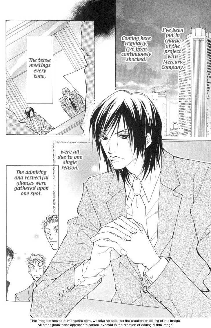Virgin Love 2 Page 2