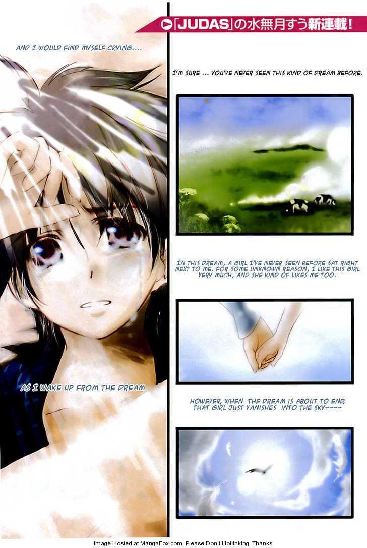 Sora no Otoshimono 1 Page 1