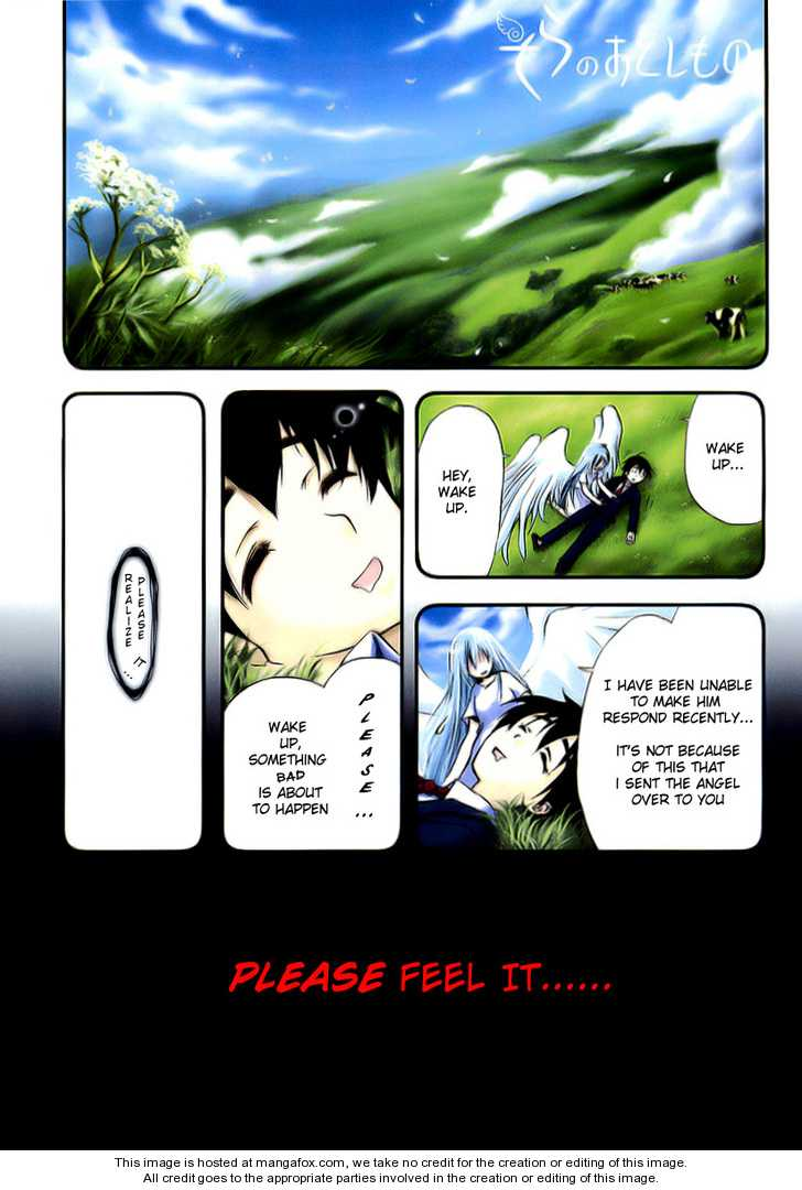 Sora no Otoshimono 9 Page 1
