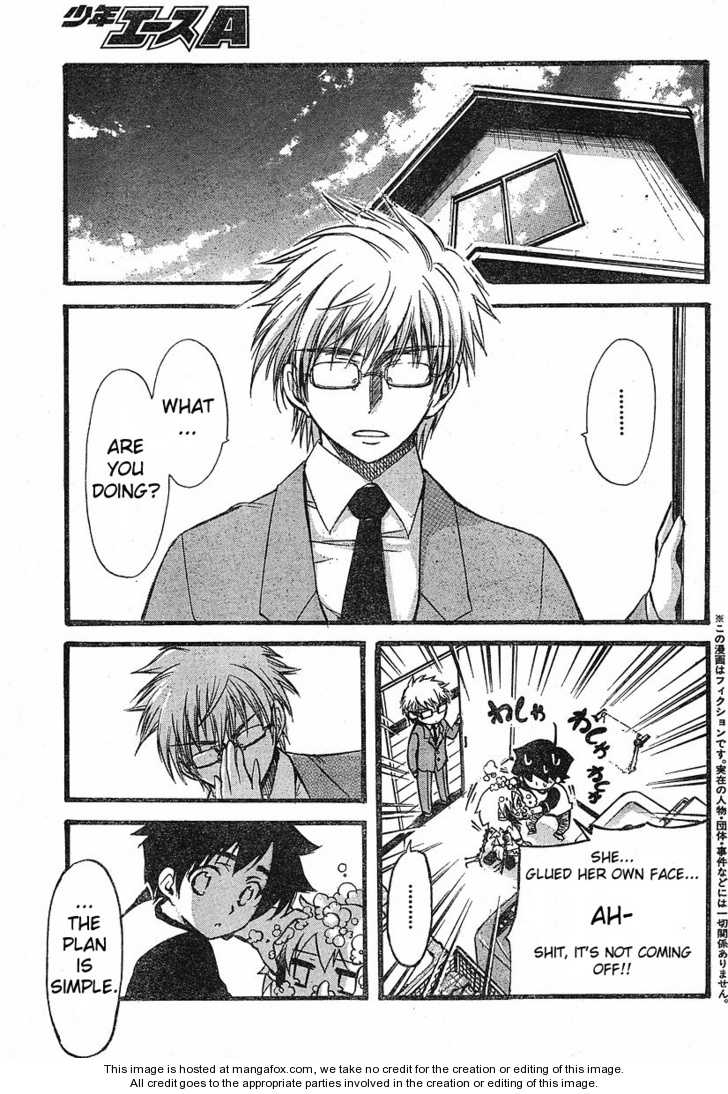 Sora no Otoshimono 15 Page 3