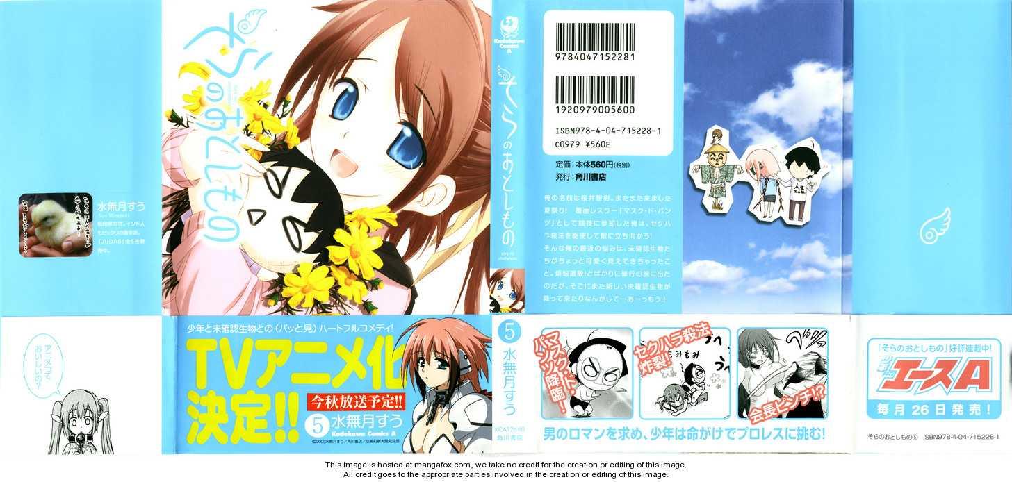 Sora no Otoshimono 19 Page 2