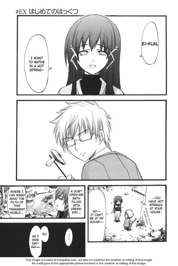 Sora no Otoshimono 26.5 Page 1