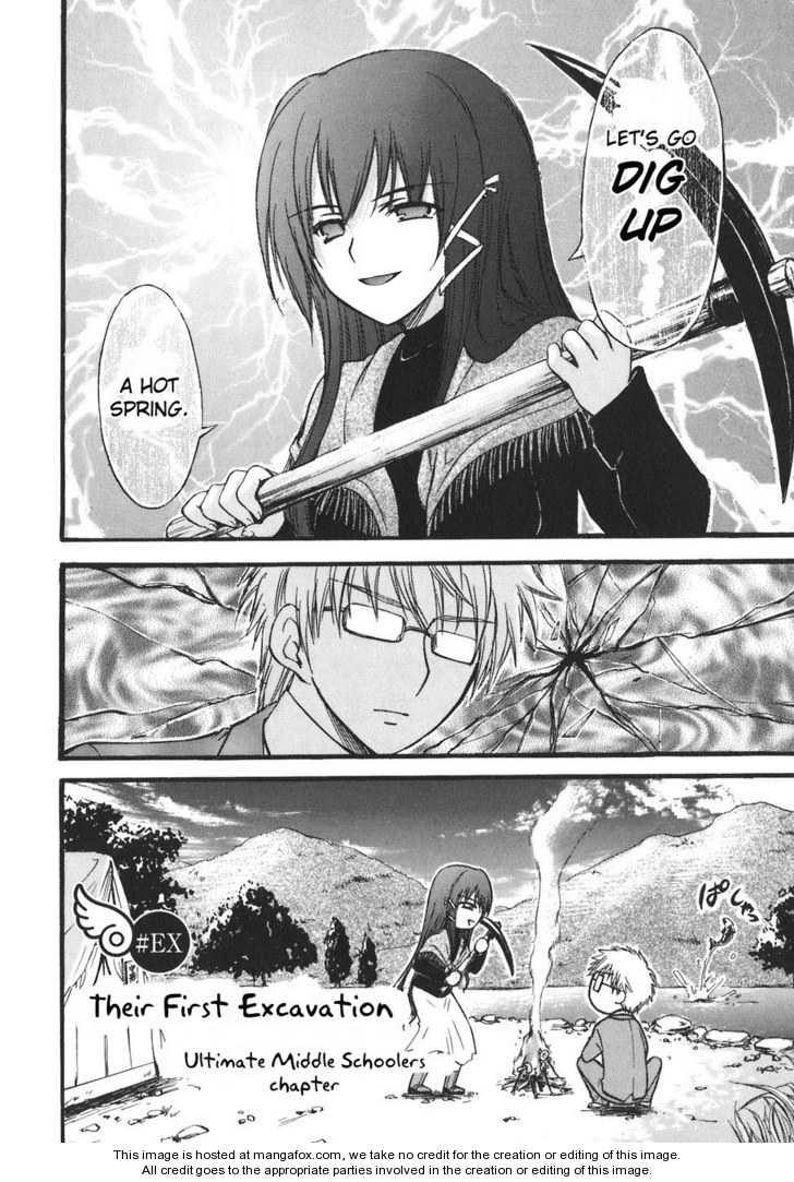 Sora no Otoshimono 26.5 Page 2