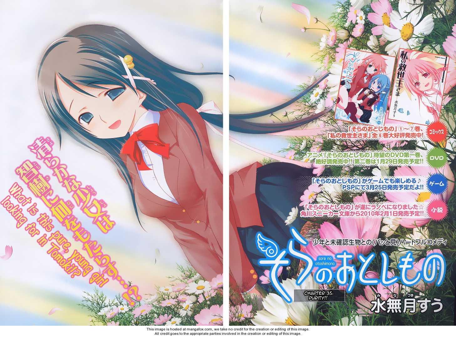 Sora no Otoshimono 35 Page 2