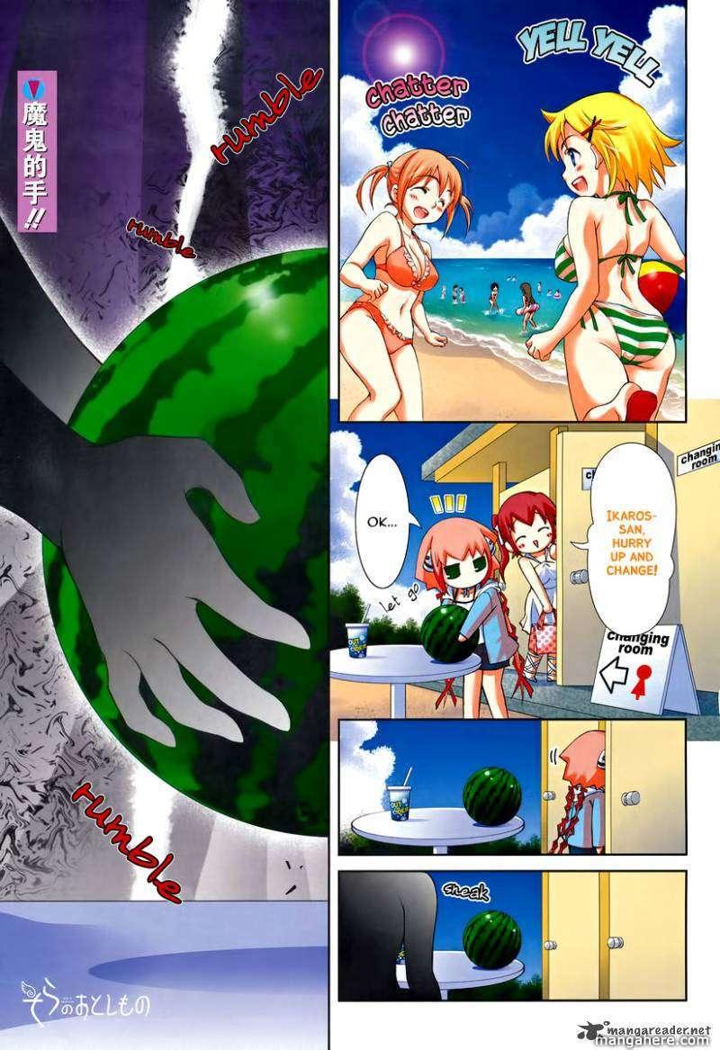 Sora no Otoshimono 51 Page 1