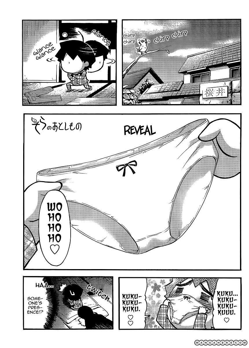 Sora no Otoshimono 51.1 Page 1