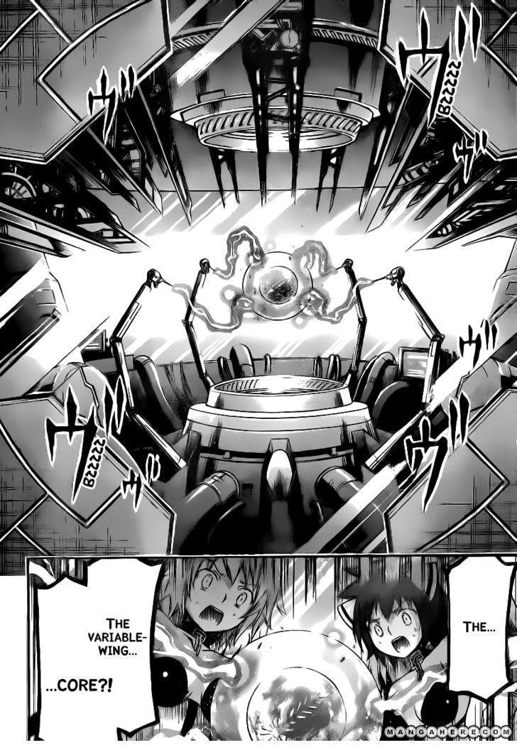 Sora no Otoshimono 54 Page 2