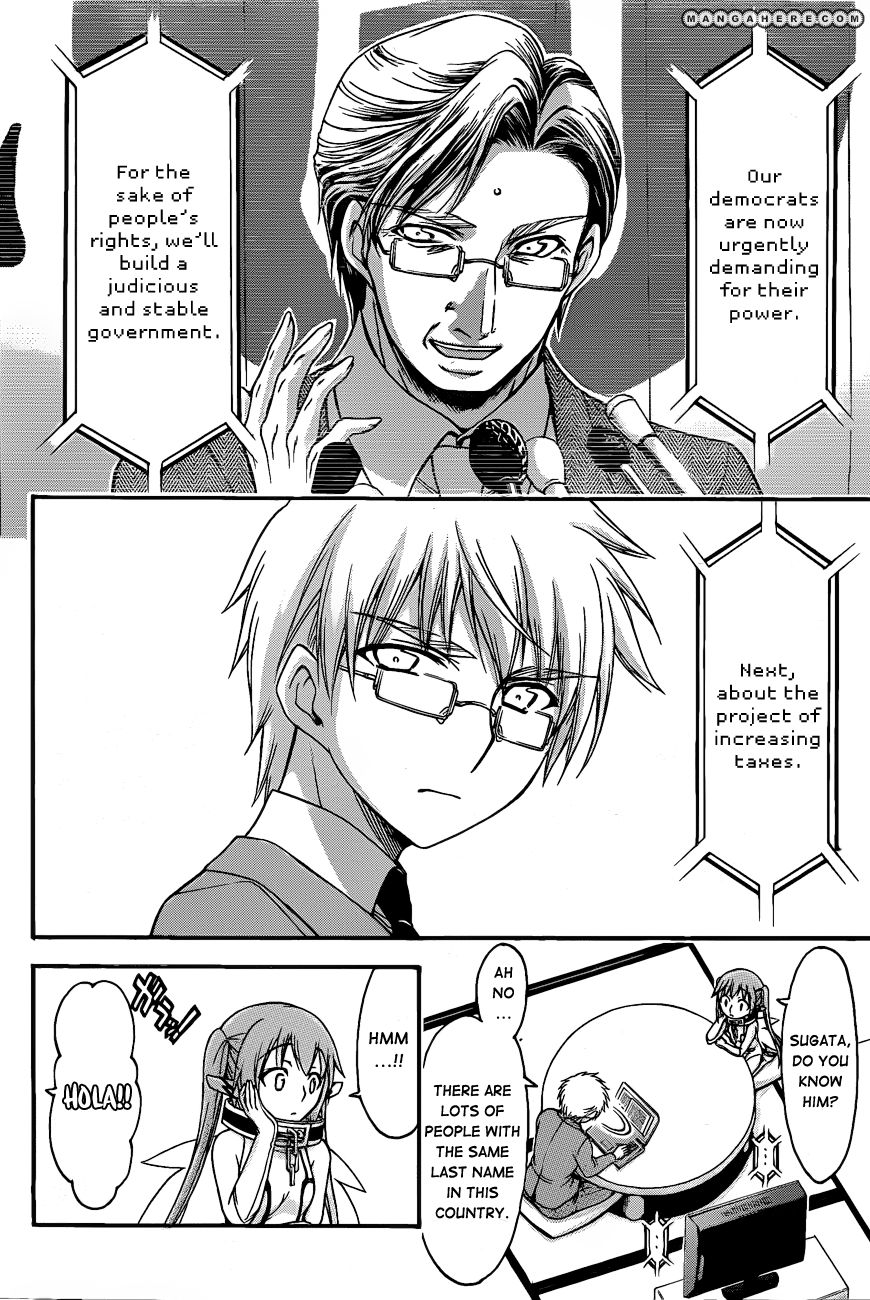 Sora no Otoshimono 67 Page 3