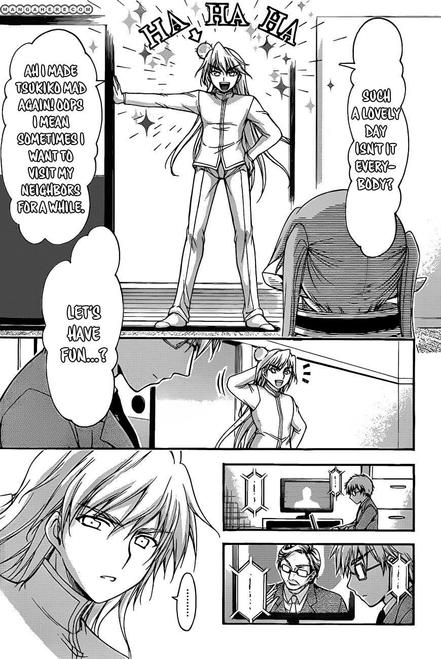 Sora no Otoshimono 67 Page 4