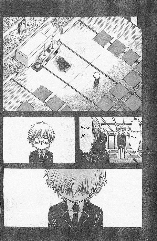 Sora no Otoshimono 72 Page 2