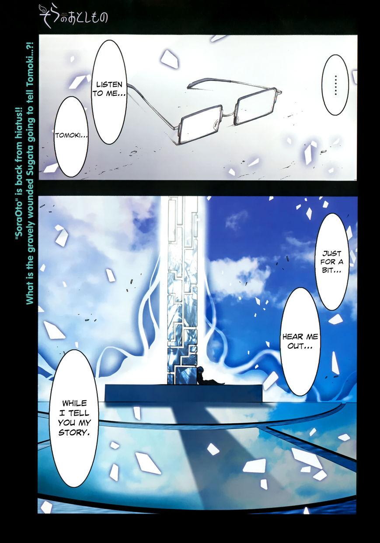 Sora no Otoshimono 74 Page 2