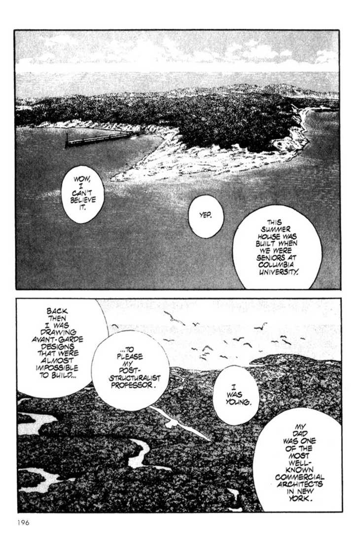 Benkei in New York 7 Page 2
