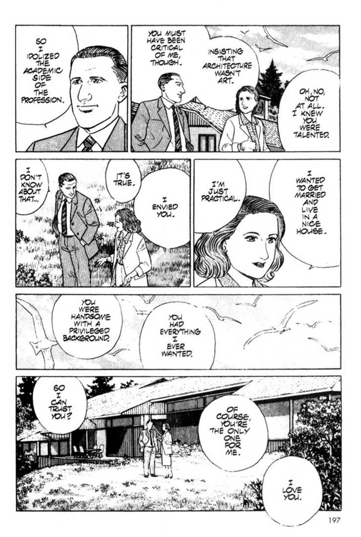 Benkei in New York 7 Page 3