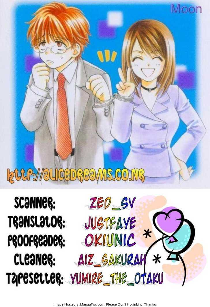 Karakuchi Kakumei 0 Page 2