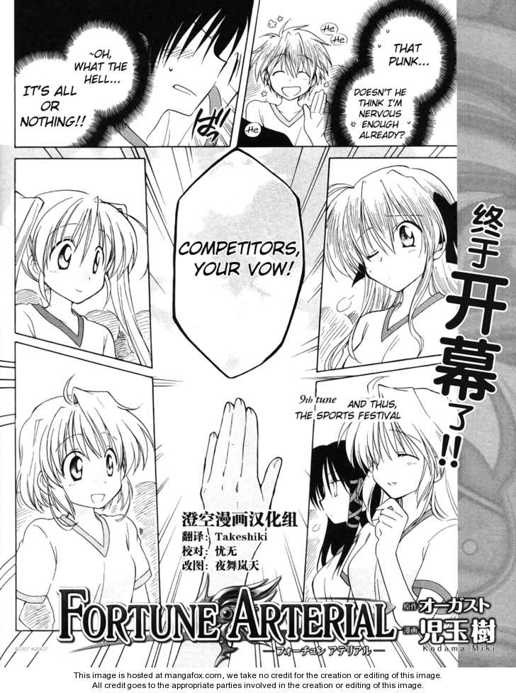 Fortune Arterial 9 Page 2