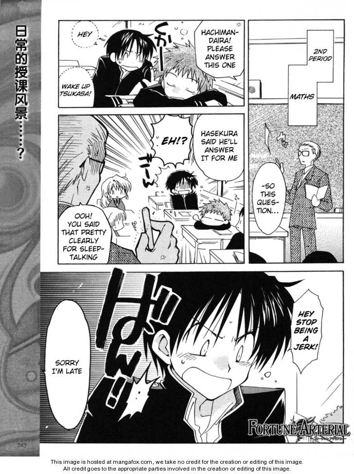 Fortune Arterial 11 Page 1