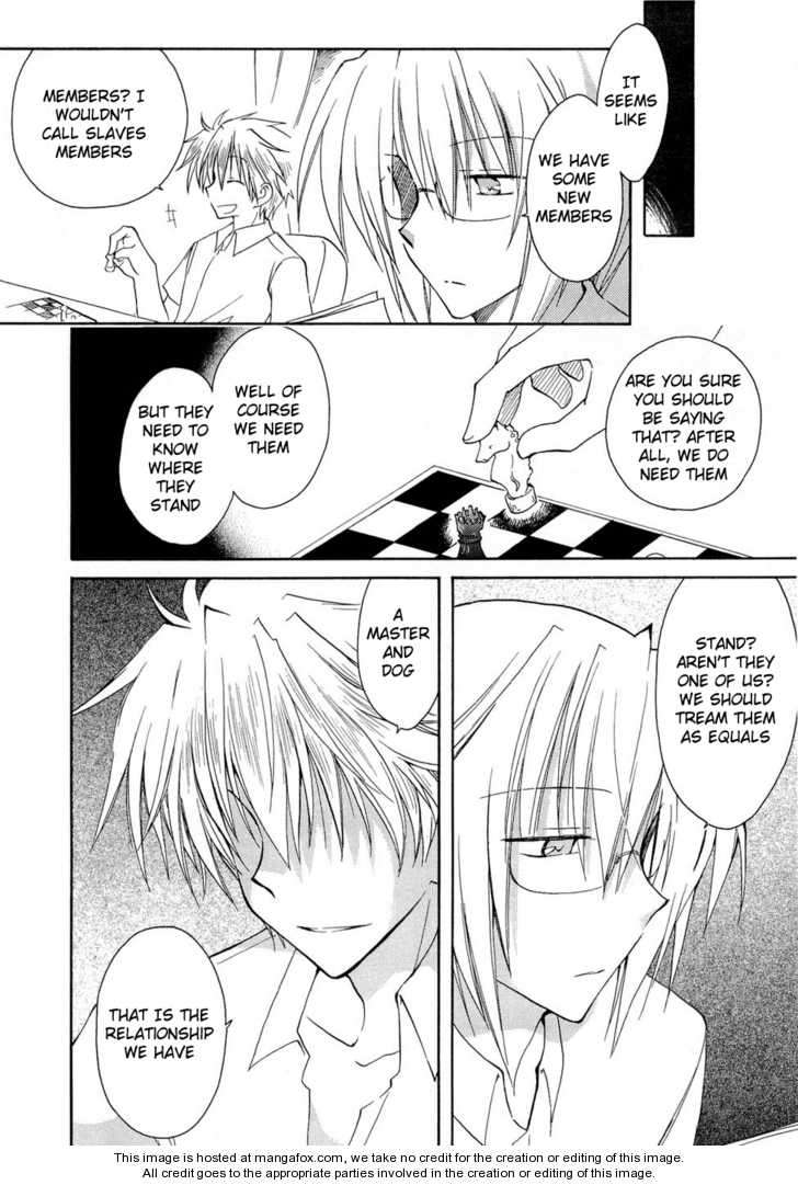 Fortune Arterial 17 Page 1