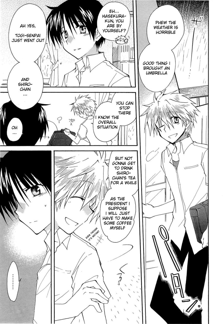 Fortune Arterial 33 Page 3