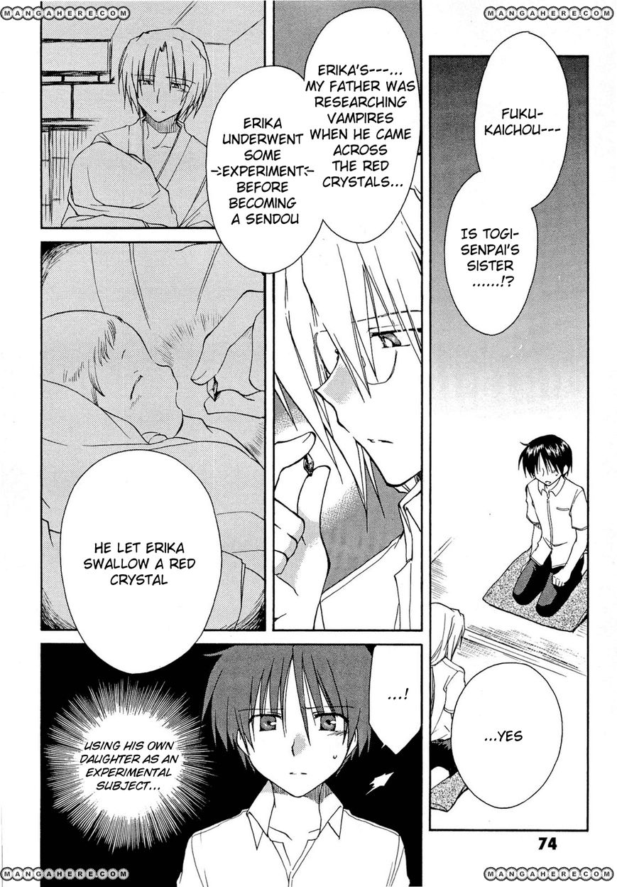 Fortune Arterial 36 Page 2