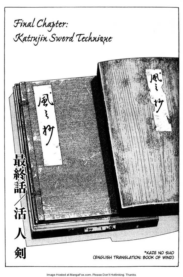 Samurai Legend 9 Page 1