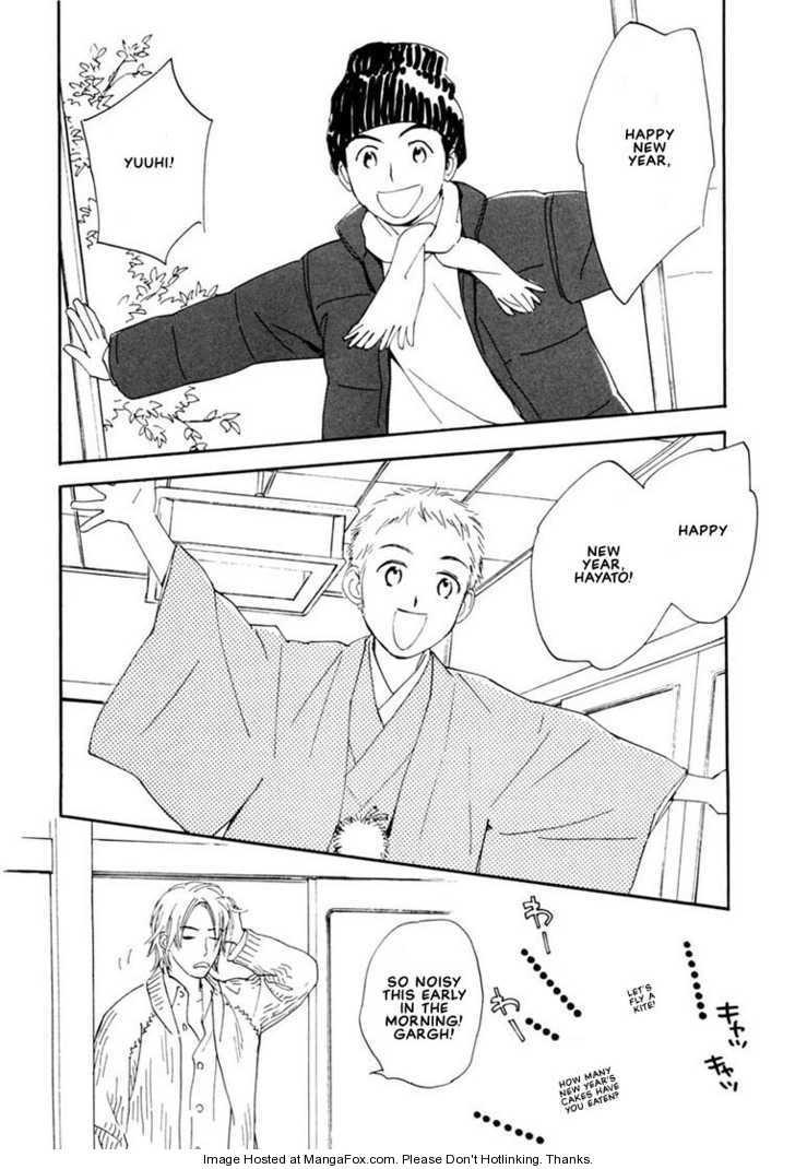 Kimi ni wa Katenai! 5 Page 2