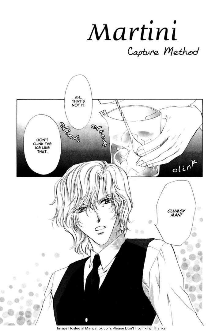 Martini Kouryakuhou 4 Page 2