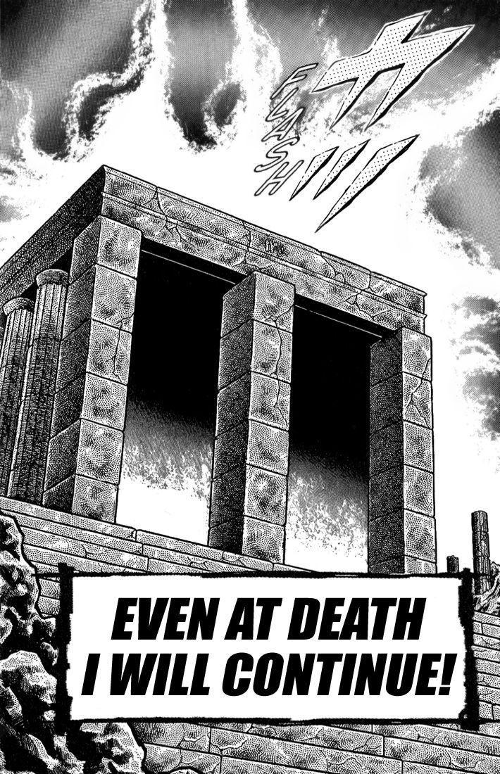 Saint Seiya 38 Page 1