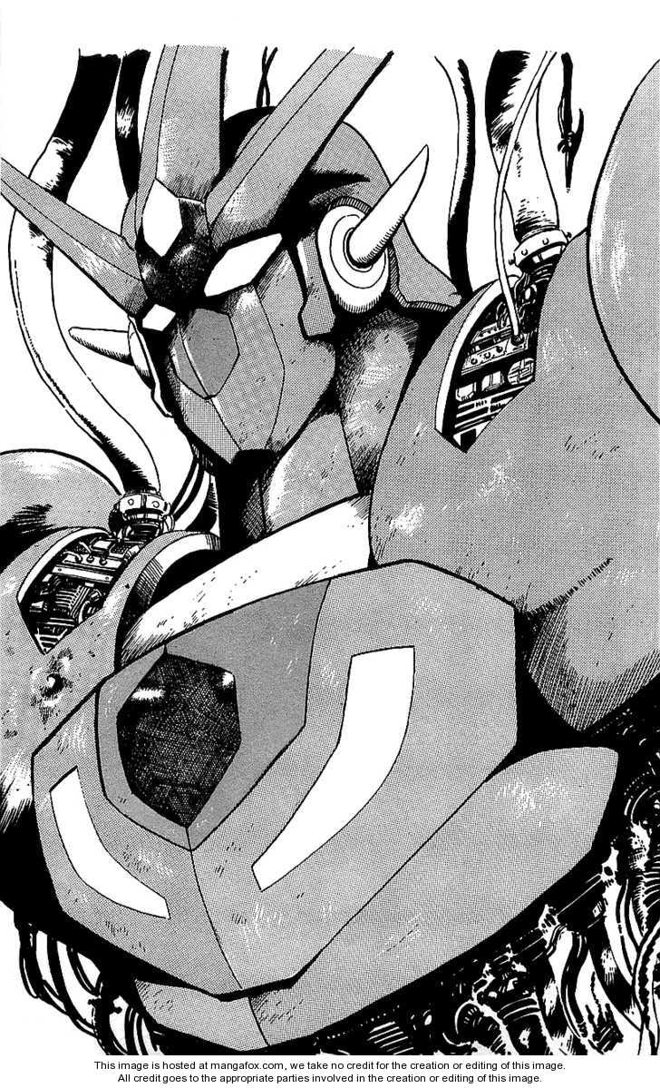 Getter Robo Go 4 Page 1