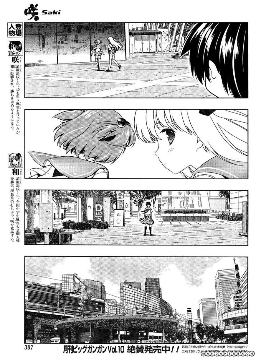 Saki 103 Page 3
