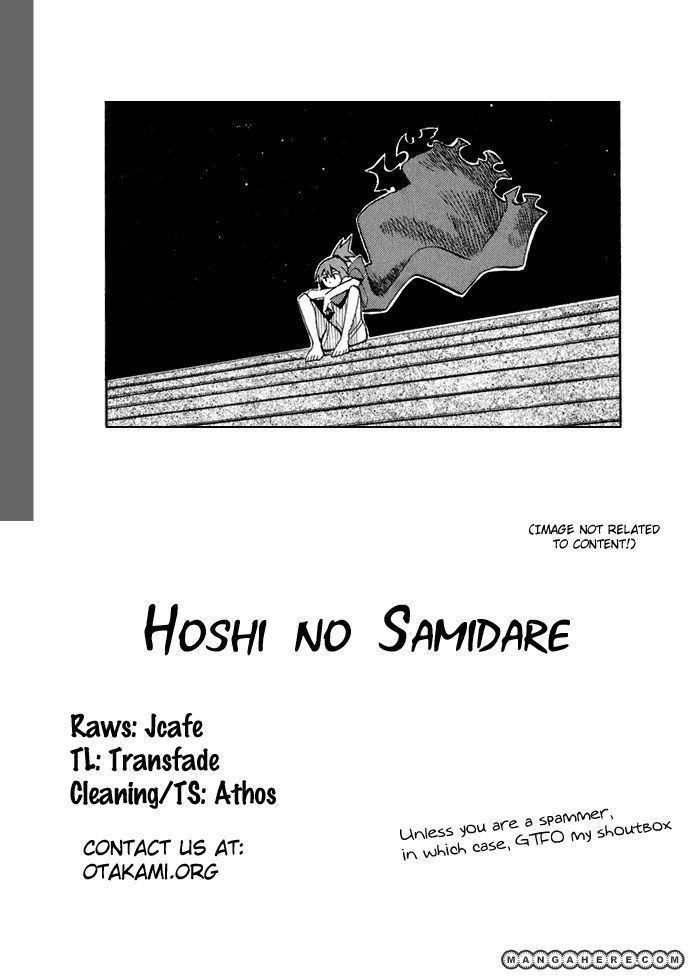 Wakusei no Samidare 64.5 Page 1