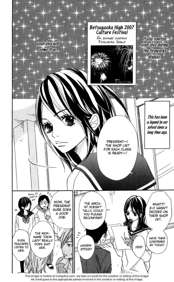 Gokujou no Yoru wo Ageru 2 Page 3