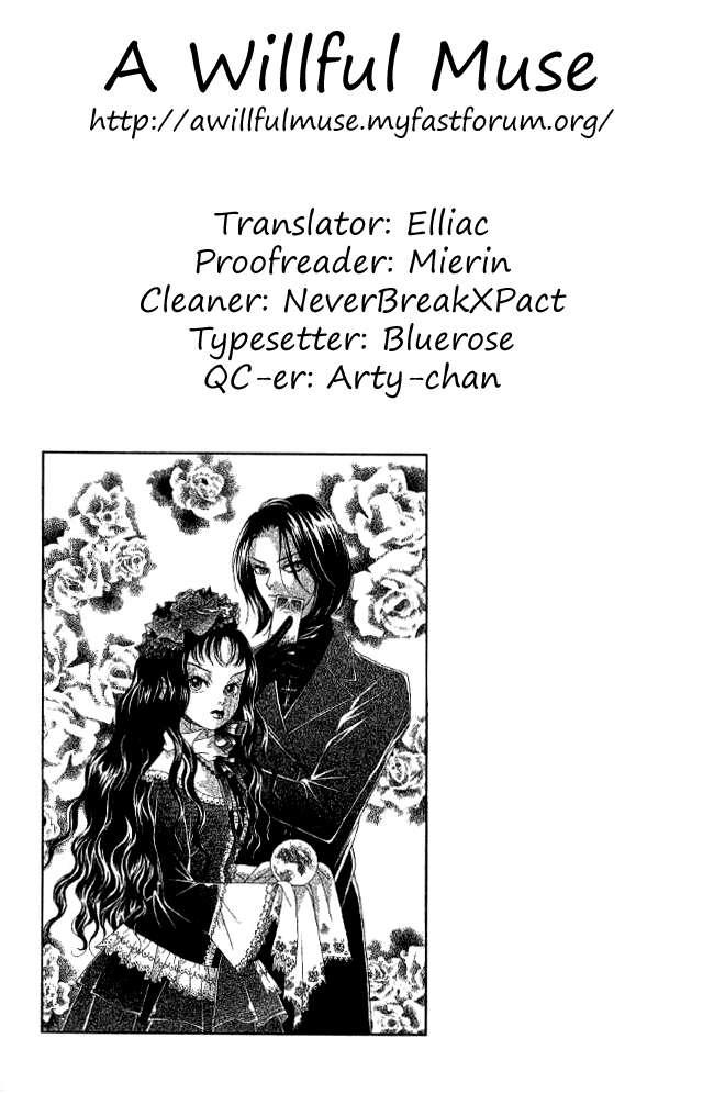 Billion Girl 29 Page 1
