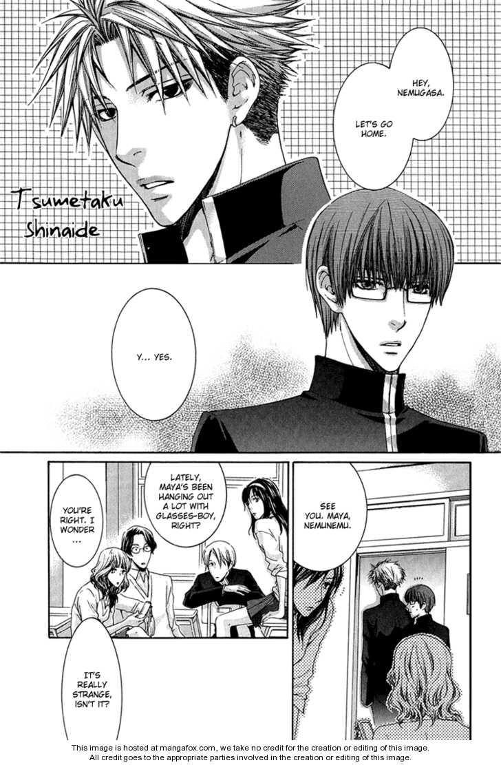 Hidoku Shinaide 2 Page 2