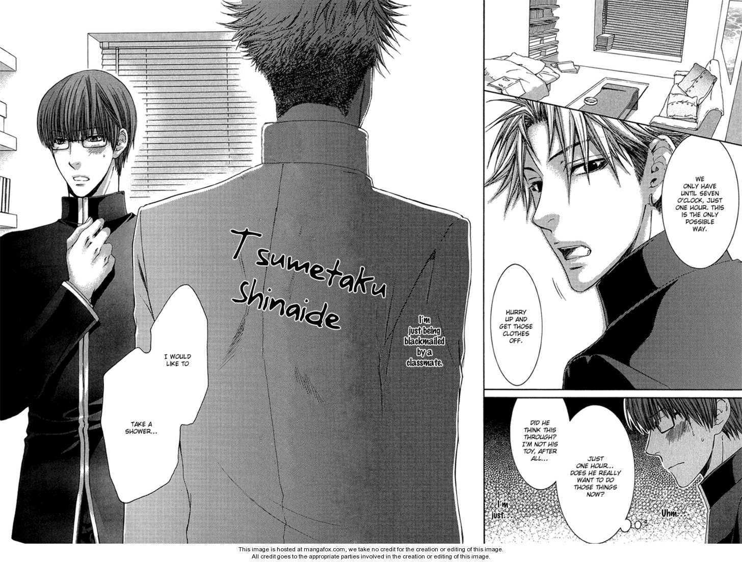 Hidoku Shinaide 2 Page 3